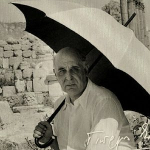 Giorgos Seferis new